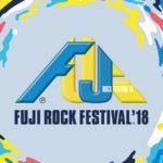 [イベント情報]フジロックフェスティバル2018がYou Tubeで視聴可能!