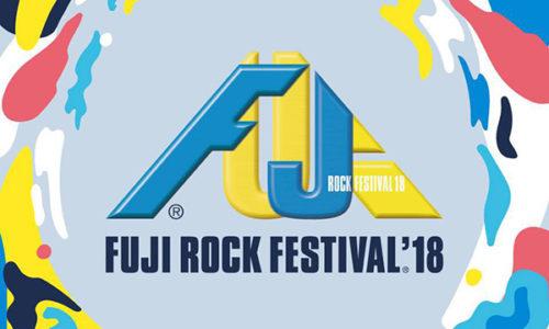 [イベント]fujirock-festival-2018-you-tube