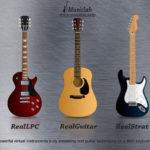 [DTMスクールニュース]MusicLabのギター音源がサマーセール中!