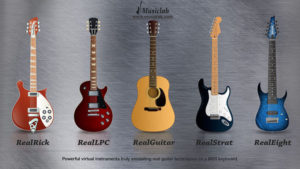 [DTMスクールニュース]musiclab-guitar-summer-sale