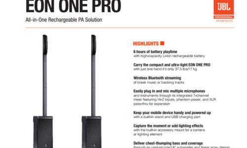 [DTM機材ニュース]pa-system-jbl-eon-one-pro