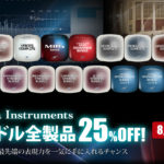 [DTMスクールニュース]オーケストラ音源「Vienna Instruments」のバンドルが割引中!