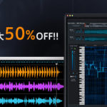 [DTMスクールニュース]音声分離ソフト「TRAX PRO 3 SP」「XTRAX」がセール中!
