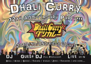 dhali-curry-12th-anniversary