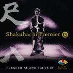 [DTMスクールニュース]日本の楽器やサウンドのプラグインやBGMまとめ!