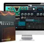 [DTMスクールニュース]SoundSpot「Mastering Bundle」57%offセール!