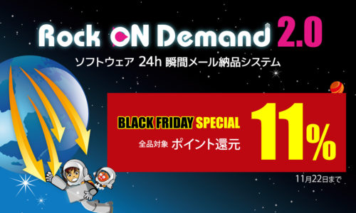 [DTMニュース]rock-on-black-friday-2018