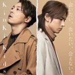 [ランキング]Billboard JAPAN 20181231