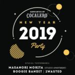 [イベント情報]iFlyer 2018 Countdown Party