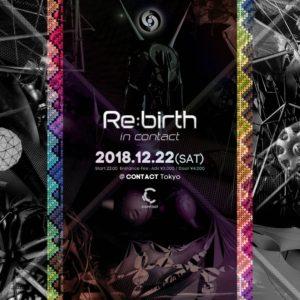 [イベント情報]iflyer-saturday-party-20181222