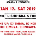 [イベント情報]Clubberia Saturday Party 20190112
