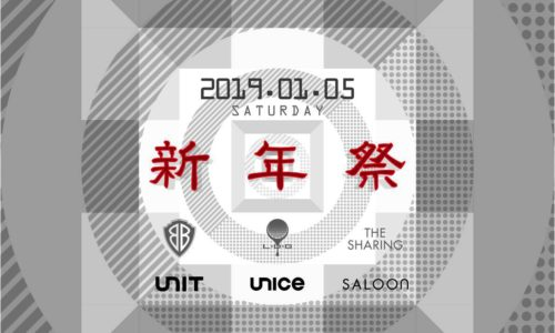 [イベント情報]iflyer-saturday-party-20190105