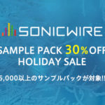 [DTMニュース]まだ間に合う!Sonic Wireで開催中のホリデーセールまとめ・その2!