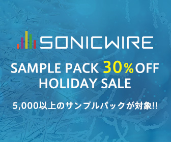 [DTMニュース]sonic-wire-holiday-2-1
