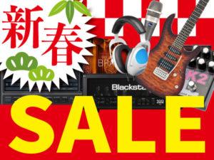 [DTMニュース]sound-house-new-year-2019-2