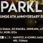 [イベント情報]Clubberia Saturday Party 20190209