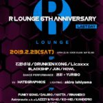 [イベント情報]iFlyer Saturday Party 20190223