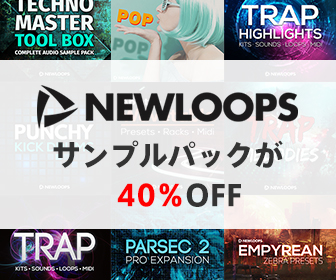[DTMニュース]newloops-sale-2019