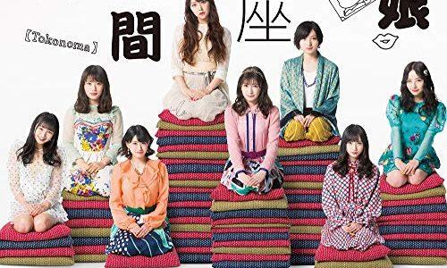 [ランキング]billboard-japan-20190304