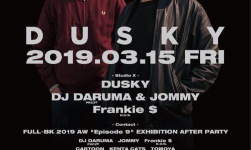 [イベント情報]clubberia-friday-party-20190315