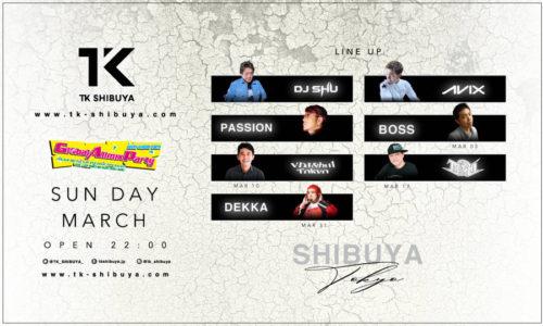 [イベント情報]clubberia-sunday-party-20190331