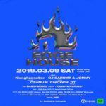 [イベント情報]iFlyer Saturday Party 20190309