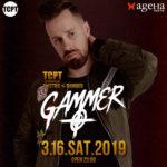 [イベント情報]iFlyer Saturday Party 20190316