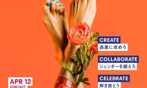 [イベント情報]clubberia-friday-party-20190412
