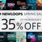[DTMニュース]NEW LOOPSが「SPRING SALE」を開催中!サンプルパック・シンセプリセット各種が35%offのセール価格で販売中!