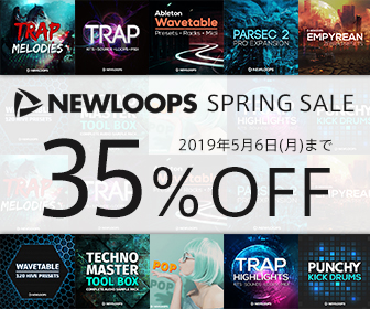 [DTMニュース]new-loops-spring-sale-2019