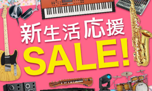 [DTMニュース]soundhouse-new-life-support-sale-2019
