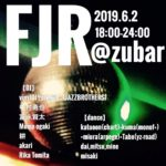 [イベント情報]Clubberia Party Info 20190602