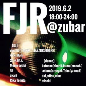 [イベント情報]clubberia-party-info-20190602