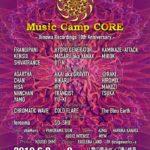 [イベント情報]Music Camp CORE 2019