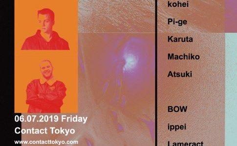 [イベント情報]clubberia-party-info-20190607