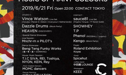 [イベント情報]clubberia-party-info-20190621