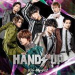 [ランキング]Billboard JAPAN 20190722