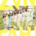 [ランキング]Billboard JAPAN 20190729