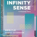 [イベント情報]iFlyer Party Info 20190721