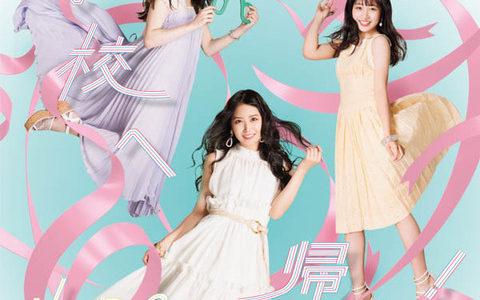 [ランキング]billboard-japan-20190826