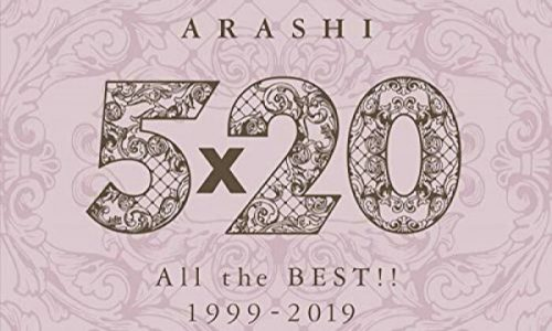 [ランキング]billboard-japan-album-20190902