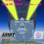 [イベント情報]Clubberia Party Info 20190812-15