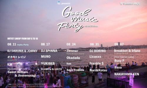 [イベント情報]clubberia-party-info-20190817
