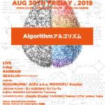 [イベント情報]Clubberia Party Info 20190830