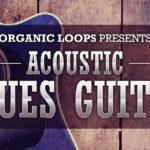 [DTMニュース]Organic Loopsのギターライブラリ「Acoustic Guitar」シリーズが50%offのセール価格で販売中!