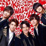 [ランキング]Billboard JAPAN 20190909
