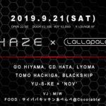[イベント情報]Clubberia Party Info 20190921