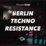[DTMニュース]HOUSE OF LOOPのベルリンのアンダーグラウンドテクノシーンやアーティストに影響を受けた「BERLIN TECHNO RESISTANCE」が80%off!