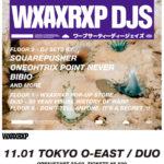 [イベント情報]Clubberia Party Info 20191101