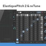 [DTMニュース]zplaneのピッチシフトコレクション「ElastiquePitch 2 & reTune Bundle」が40%offのセール価格で販売中!